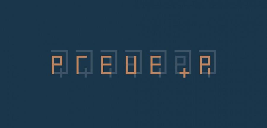 monograma de la empresa