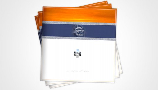 brochure for sales